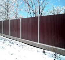 Гидроизоляция гаражей новосибирск